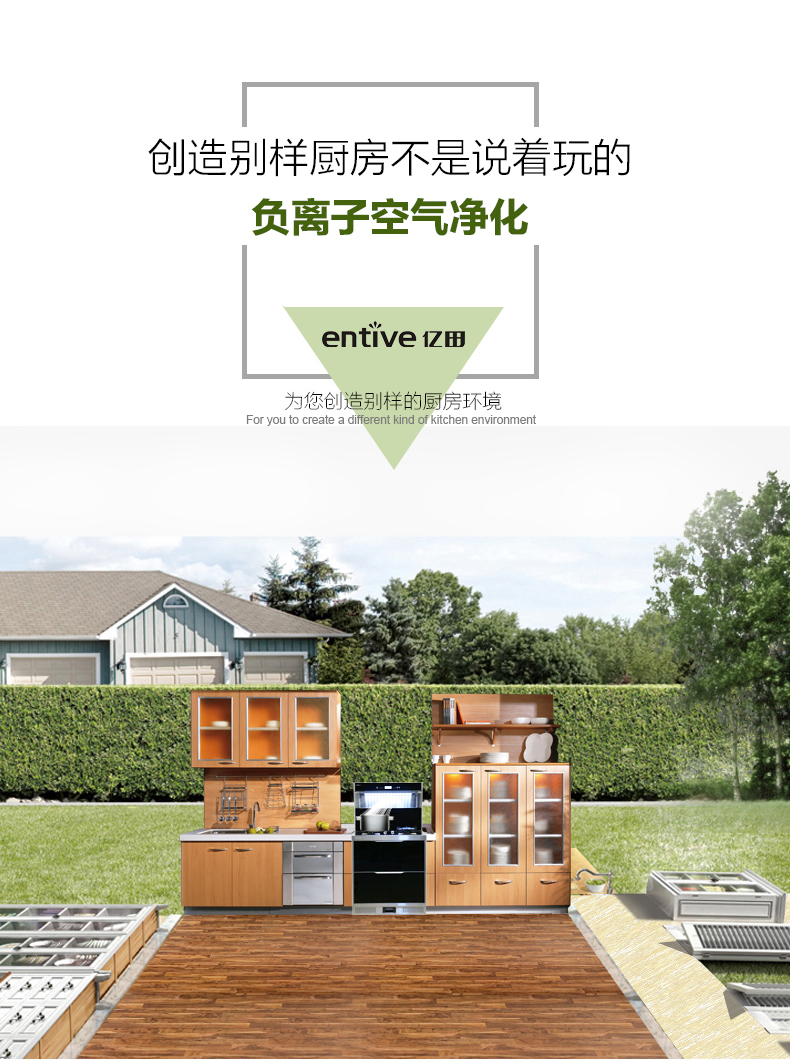 http://1277123630.qy.iwanqi.cn/system/ueditor//161222111451125012500000.jpg