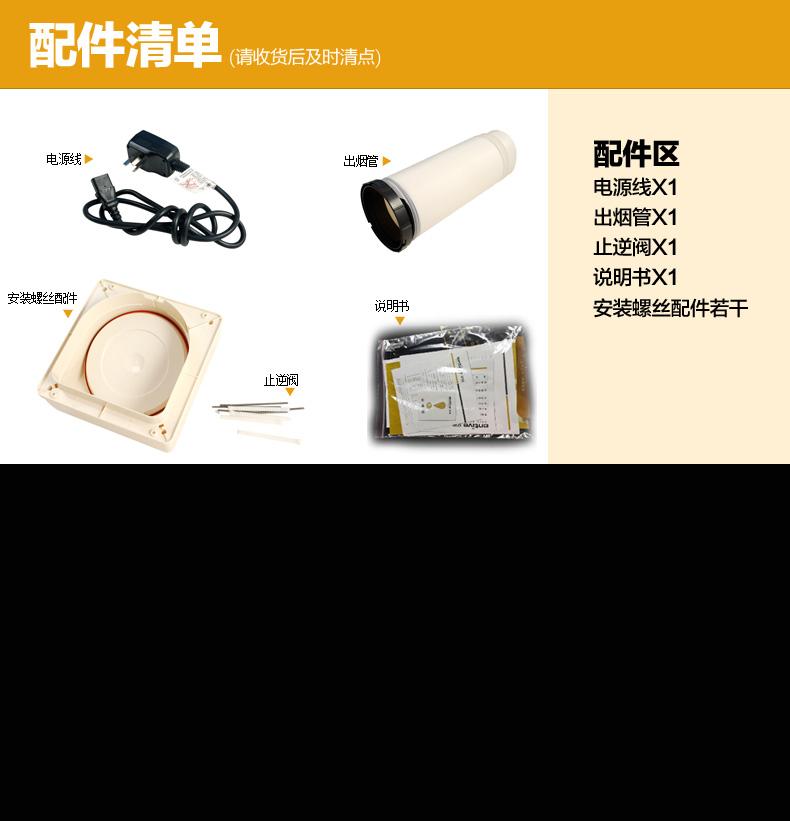 http://1277123630.qy.iwanqi.cn/system/ueditor//161222124523765676562500.jpg
